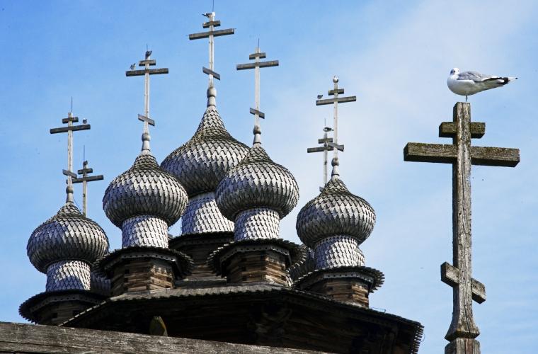 Venemaa - Karjala