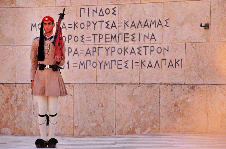 Kreeka - Loutraki puhkus