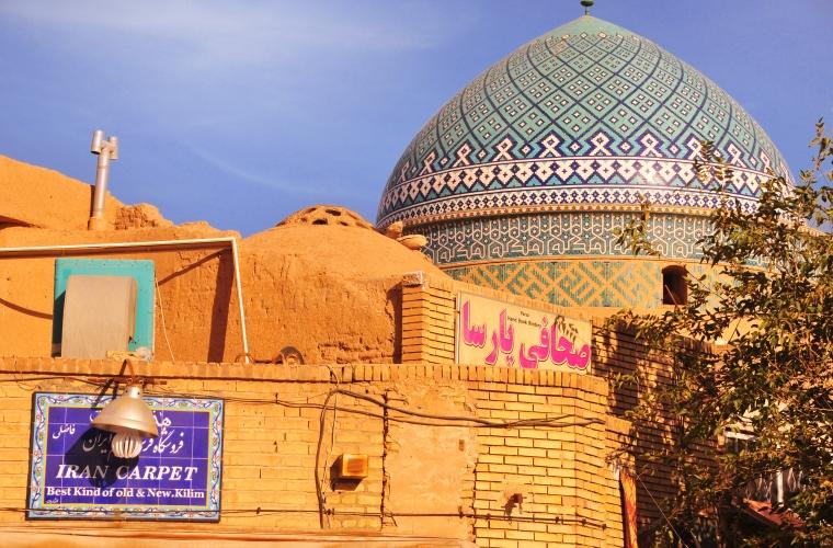 Iraan - Pärsia põline tarkus
